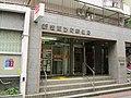 Shinjuku Suwacho Post office.jpg