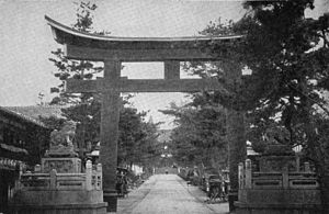 Shinto sects and schools - Torii gate typical of Shinto shrines