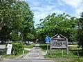 Shiroishi Higashi Boken Park.JPG