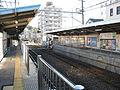 Shizuoka-railway-Hiyoshicho-station-platform-20101223.jpg