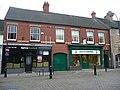 Shops, Lower Gungate, Tamworth - geograph.org.uk - 1743330.jpg