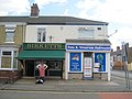 Shops on Heanage road - geograph.org.uk - 1957828.jpg