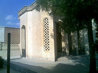 Sibawayh - Sibawayh's tomb in Shiraz.