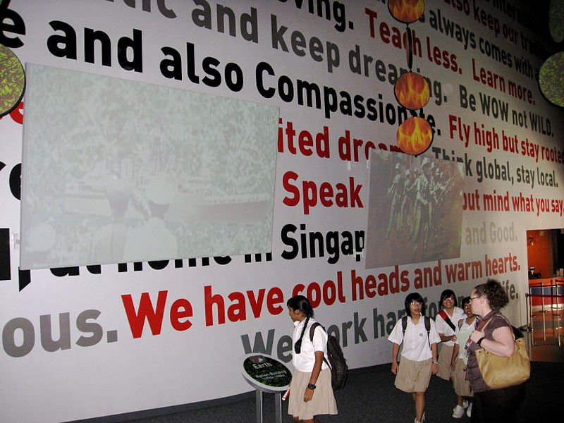 File:Singapore Discovery Centre - 20080219-02.jpg