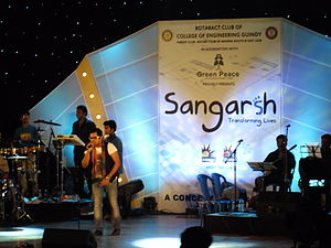 Ranjith (singer) - Ranjith performing at Sangarsh