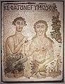Siria del nord, frammento di mosaico pavimentale con adamo ed eva, 490-510 dc ca.jpg
