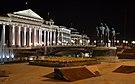 Skopje 2014 - Archeological Museum of Macedonia by night.jpg