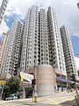 Smiling Shau Kei Wan Plaza (full view and sky-blue version).JPG