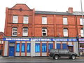 Smithdown Electrical, Liverpool.JPG
