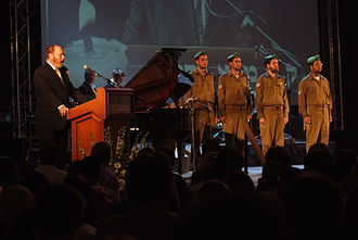 Yom Hazikaron - IDF soldiers at Yom Hazikaron ceremony, 2007