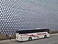 Solus at Selfridges - Flickr - metrogogo.jpg