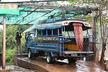 Car wash wikipedia a truck wash in savannakhet laos solutioingenieria Choice Image