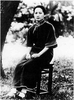 Soong Ching-ling wear cheongsam