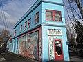 Southeast Portland, Oregon (February 7, 2021) - 104.jpg