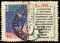 Soviet Union-1958-Stamp-0.40. Sputnik-3.jpg
