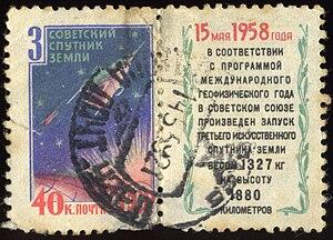 Sputnik 3 - Stamp