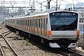 Special Rapid Okutama & Akigawa.jpg
