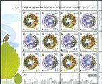 Stamp 2011 International year of forests.jpg