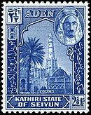 Kathiri state of Seiyun, 1942. Seiyun is about 160 km inland from Mukalla.
