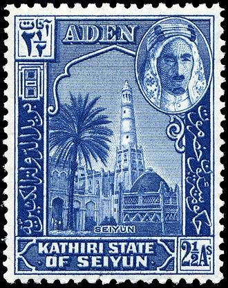 Kathiri - A postage stamp of 1942 depicts the sultan and the capital city