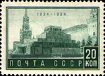 Stamp Soviet Union 1934 CPA457.png