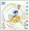 Stamp of Armenia m188.jpg