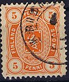 Stamp of Finland - 1875 - Colnect 414245 - Coat of Arms Type m 75 Helsinki Printing.jpeg