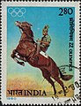 Stamp of India - 1980 - Colnect 526838 - Show Jumping.jpeg