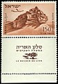 Stamp of Israel - Airmail 1954 - 150mil.jpg