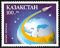 Stamp of Kazakhstan 023.jpg