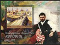 Stamp of Russia 2011 No 1544.jpg