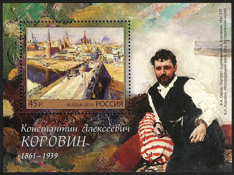 File:Stamp of Russia 2011 No 1544.jpg