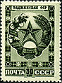 Stamp of USSR 1125.jpg