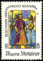 Stamp of Ukraine s11 (1).jpg