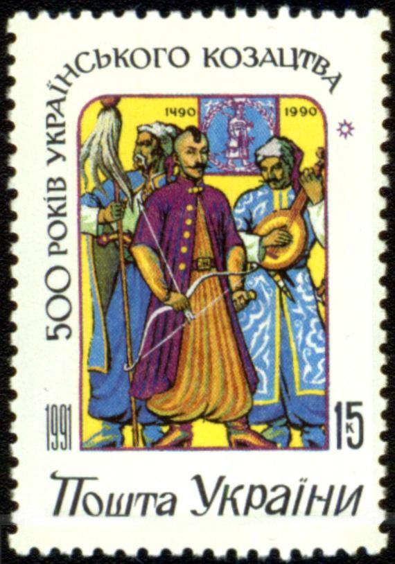 Stamp of Ukraine s11 (1)