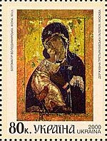 Stamp of Ukraine s295.jpg
