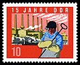 Stamps of Germany (DDR) 1964, MiNr 1062 A.jpg