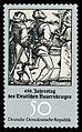 Stamps of Germany (DDR) 1975, MiNr 2018.jpg