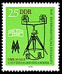 Stamps of Germany (DDR) 1978, MiNr 2309.jpg
