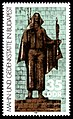 Stamps of Germany (DDR) 1987, MiNr 3122.jpg