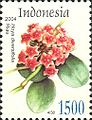Stamps of Indonesia, 004-04.jpg