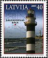 Stamps of Latvia, 2005-25.jpg