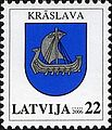 Stamps of Latvia, 2006-06.jpg