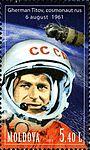 Stamps of Moldova, 020-11.jpg