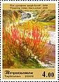 Stamps of Tajikistan, 009-09.jpg