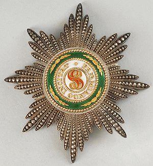 Звезда к ордену Св. Станислава с бриллиантовой огранкой
