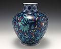 State Gifts Blue Vase.JPG