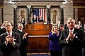 State of the Union entrance 2011.jpg