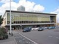 Station Eindhoven voorzijde.jpg
