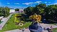 Statue of Eagle on Kruhla Square, Poltava, Ukraine.jpg